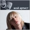 Дмитрий Бикбаев в журнале Мой артист